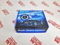 Кнопка СТАРТ/СТОП для запуска двигателя