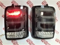 Задние светодиодные фонари тонированные