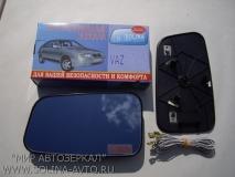 Зеркальные элементы ВАЗ 2110, антиблик, голубой, обогрев