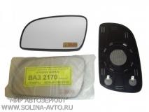 Зеркальные элементы на рамке ВАЗ 2170 ПРИОРА,