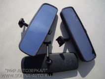 Зеркало внутрисалонное ВАЗ 2109, Димитровград, голубой, антиблик