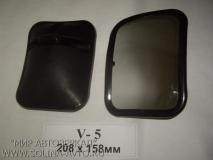 Грузовые зеркала - Дополнительное V-5