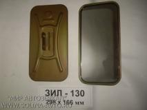 Грузовые зеркала - Зил-130 298х166