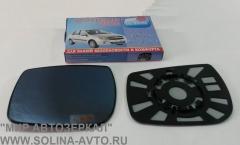 Зеркальные элементы на рамке ВАЗ 1118 КАЛИНА люкс (ЛАДА-ГРАНТА),