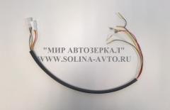 Жгут проводов внутри зеркала с электроприводом и обогревом  21214