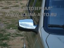 Облицовка зеркала заднего вида ВАЗ 1118 КАЛИНА люкс (ЛАДА-ГРАНТА)