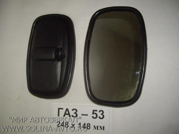 Зеркала газ 53