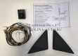 Комплект фурнитуры к зеркалам ВАЗ 2110: уголки, джостик, жгуты, разъемы